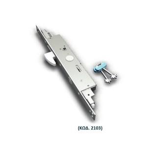 2103 ΣΤΕΝΗ με γάντζο Securemme